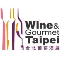 wine_and_gourmet_taipei_logo_12853