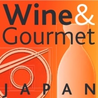 wine_gourmet_japan_logo_691